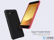 قاب محافظ نیلکین سامسونگ Nillkin Frosted Shield Case Samsung Galaxy J7 NXT