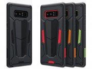 گارد محافظ نیلکین سامسونگ Nillkin Defender II Samsung Galaxy Note 8