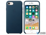 قاب محافظ چرمی اپل آیفون Apple Leather Case iPhone 7/8