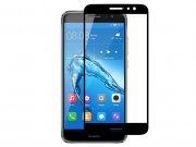 محافظ صفحه نمایش شیشه ای تمام صفحه رمو هواوی Remo 3D Glass Huawei Nova Plus