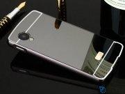 قاب محافظ آینه ای ال جی Mirror Case LG Google Nexus 5
