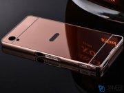 کاور آینه ای سونی XA Ultra