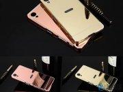 قاب محافظ آینه ای سونی Mirror Case Sony Xperia XZ/XZs