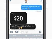 باید منتظر پرداختیهای Venmo مانند اپل ماند
