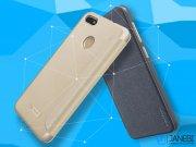 کیف نیلکین هواوی Nillkin Sparkle Case Huawei Y6 Pro 2017/ P9 Lite mini