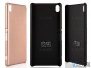 قاب محافظ سونی اکسپریا Seven Days Sony Xperia XA Ultra