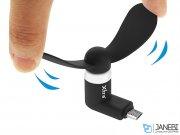 مینی پنکه میکرو یو اس بی اکسترا Xtra Mini Portable Micro USB Fan