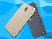 کیف نیلکین سامسونگ گلکسی Nillkin Sparkle Case Samsung Galaxy C7 2017/ C8