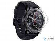 محافظ صفحه نمایش شیشه ای ساعت سامسونگ Glass Pro Plus Samsung Gear S3
