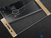 محافظ صفحه نمایش شیشه ای تمام صفحه سونی Lanbi 3D Glass Sony Xperia XA1