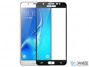 محافظ صفحه نمایش شیشه ای تمام صفحه سامسونگ Lanbi 3D Glass Samsung Galaxy J5 Prime