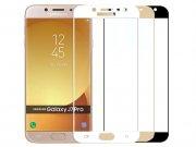 محافظ صفحه نمایش شیشه ای تمام صفحه سامسونگ Lanbi 3D Glass Samsung Galaxy J7 Pro