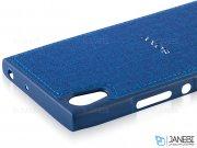 قاب محافظ طرح پارچه ای سونی Protective Cover Sony Xperia XA1