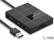 هاب یواس بی و کارتخوان یوگرین Ugreen USB 3.0 Card Reader With 3-Port Hub