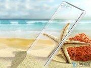 قاب ژله ای سونی Sony XZ Premium