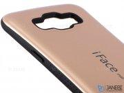 قاب محافظ آی فیس سامسونگ iFace mall Case Samsung Galaxy A5