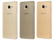 محافظ ژله ای نیلکین سامسونگ Nillkin TPU Case Samsung Galaxy A7 2016
