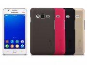 قاب محافظ نیلکین سامسونگ Nillkin Frosted Shield Case Samsung Z1