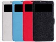 کیف چرمی نیلکین سامسونگ Nillkin Fresh Case Samsung Galaxy J
