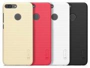 قاب محافظ نیلکین هواوی Nillkin Frosted Shield Case Huawei Honor 9 Lite
