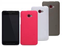 قاب محافظ HTC Butterfly S