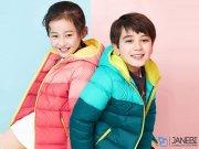 کاپشن کودکان شیائومی Xiaomi Uleemark Children Light Down Jacket