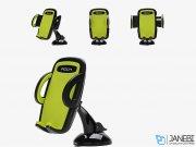 پایه نگهدارنده گوشی موبایل راک Rock Deluxe Windshield Phone Holder
