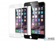محافظ صفحه نمایش شیشه ای تمام صفحه اسپیگن آیفون Spigen Full Cover Glass Apple iPhone 6