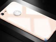 محافظ پشت بیسوس آیفون Baseus 4D Arc Back Glass Film Apple iPhone 8