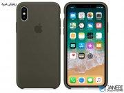 قاب محافظ سیلیکونی اپل آیفون Apple iPhone X Silicone Case