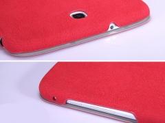 کیف  Samsung Galaxy Note 8.0 N5100