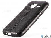 قاب ژله ای طرح چرم سامسونگ Auto Focus Jelly Case Samsung Galaxy J1 Mini Prime