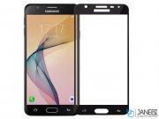 گلس تمام صفحه نانو سامسونگ ITOP Nano Glass Samsung Galaxy J2 Prime