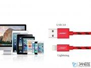 کابل لایتنینگ به یو اس بی یوگرین Ugreen US247 40481 MFi Lightning Cable 2M