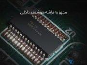کابل افزایش طول یو اس بی یوگرین Ugreen US137 20213 USB 2.0 Active Extension Cable 5M