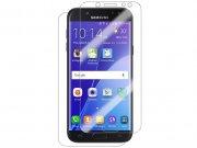 محافظ صفحه مات سامسونگ Galaxy J7 Pro