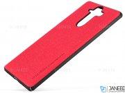 قاب محافظ نوکیا Huanmin Soft Colour Case Nokia 9