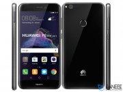 درب پشت Huawei P8 Lite 2017/ Honor 8 Lite