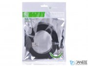 کابل اچ دی ام ای یوگرین Ugreen 90 Degree HDMI Cable
