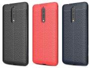 قاب ژله ای طرح چرم نوکیا Auto Focus Jelly Case Nokia 8