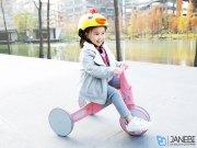 سه چرخه کودک شیائومی Xiaomi Tricycle