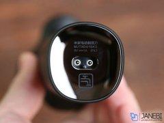ریش تراش شیائومی Xiaomi Mijia Electric Shaver