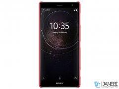 قاب محافظ نیلکین سونی Nillkin Frosted Shield Case Sony Xperia XZ2