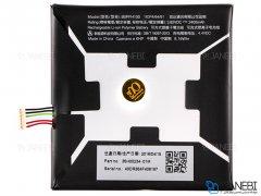 باتری اصلی HTC Desire EYE