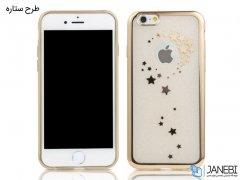 محافظ ژله ای طلایی ریمکس آیفون Remax Gold Case Apple iPhone 6/6S