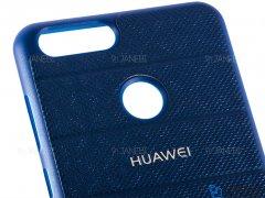 قاب ژله ای طرحدار هواوی Huawei Honor 7X Jelly Case