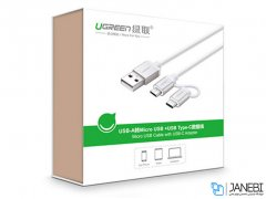 کابل شارژ سریع دو سر میکرو یو اس بی و تایپ سی یوگرین Ugreen Micro USB Cable with USB-C Adapter 1M