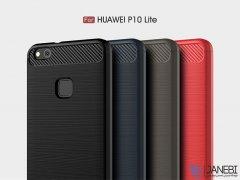محافظ ژله ای هواوی Carbon Fibre Case Huawei P10 Lite