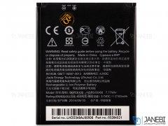 باطری اصلی HTC Desire 620/ 620G