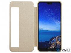 کیف نیلکین هواوی Nillkin Sparkle Leather Case Huawei P20 Pro